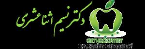 بهترین کلینیک ارتودنسی در اصفهان